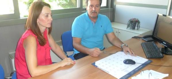 Ανέλαβε η νέα πρόεδρος της ΔΚ Τρικάλων