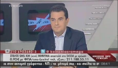 Στο MEGA ο Κ. Σκρέκας για Τσίπρα και κυβερνητικές δεσμεύσεις