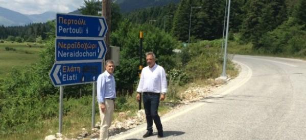 Στη βελτίωση της οδού Στουρναρέϊκα – Νεραϊδοχώρι προχωρά η Περιφέρεια Θεσσαλίας