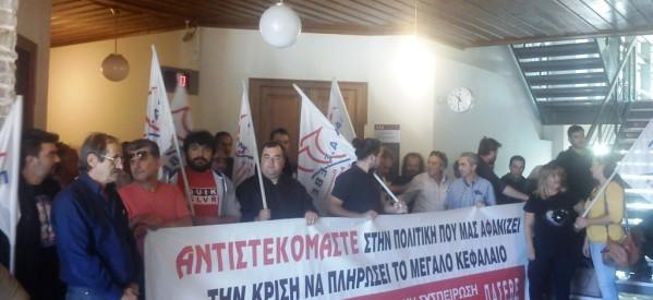 Κάλεσμα της ΠΑΣΕΒΕ για την απεργία