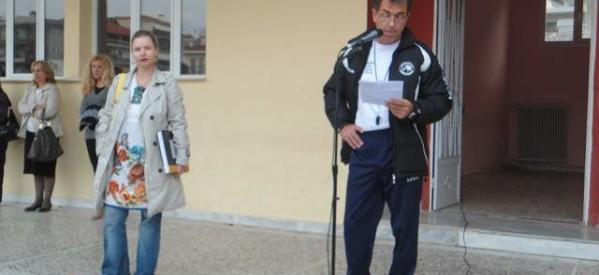 Εκδηλώσεις και  Δράσεις για την Πανελλήνια Ημέρα Σχολικού Αθλητισμού