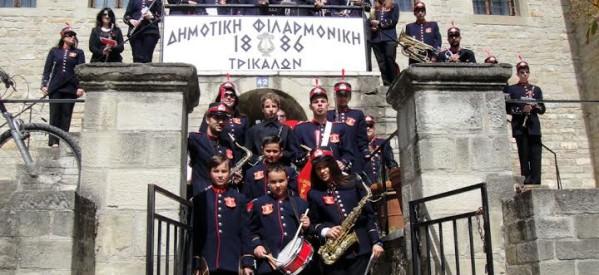 Μουσική σύμπραξη για την επέτειο του ΟΧΙ στα Τρίκαλα