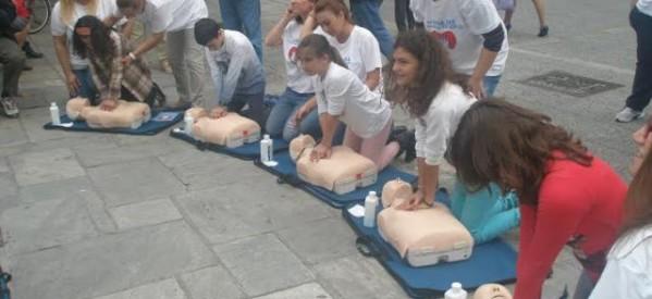 Τα παιδιά μαθαίνουν να σώζουν ζωές!