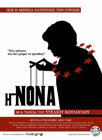 nona_09