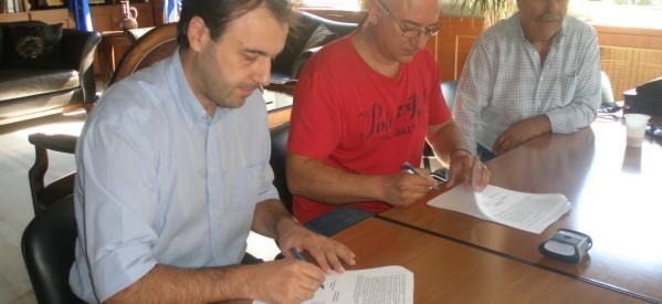 """""""Επεσαν"""" οι υπογραφές για το 23ο Νηπιαγωγείο Τρικάλων"""