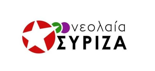 Ανακοίνωση Νεολαίας ΣΥΡΙΖΑ για τους απεργούς πείνας Κωστάρη και Ρωμανό