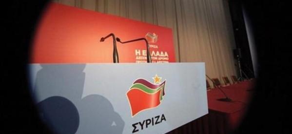 Τι θα κάνει ο ΣΥΡΙΖΑ για οικονομία, ανεργία, φτώχεια, χρέος