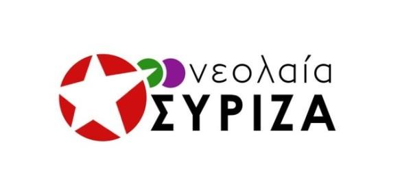 Νεολαία ΣΥΡΙΖΑ : Το Κομπάνι δεν είναι μόνο του – Η αντίσταση θα νικήσει