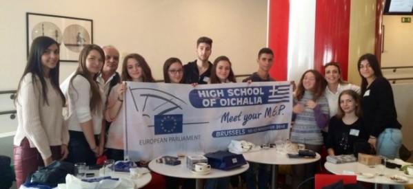 H Mαρία Σπυράκη με μαθητές από την Οιχαλία
