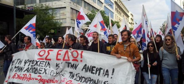 Δεκάδες χιλιάδες εργαζομένων στο μαχητικό συλλαλητήριο που οργάνωσε το ΠΑΜΕ