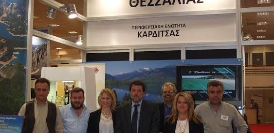 Στη 30η Διεθνή Έκθεση Τουρισμού Philoxenia 2014 η Περιφέρεια Θεσσαλίας