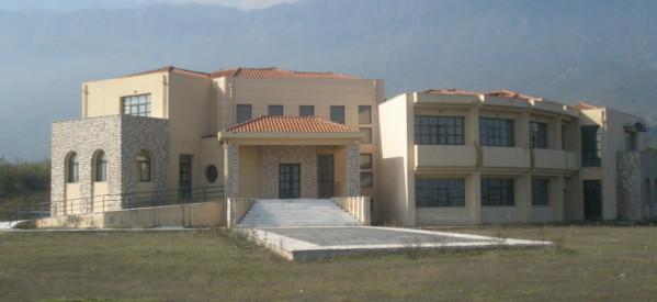 Προς αξιοποίηση το Δημαρχείο του Δήμου Κόζιακα