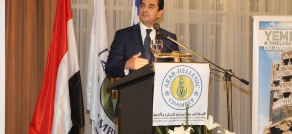 Στο Αραβο-Ελληνικό Επιμελητήριο ο Κώστας Σκρέκας