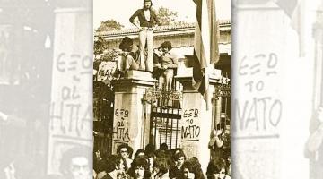 Όπως «δίδαξε» το ΠΑΣΟΚ…κάνει ο ΣΥΡΙΖΑ τις κωλοτούμπες