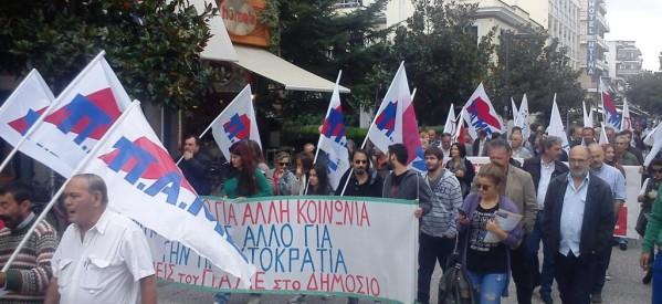 Κάλεσμα του Συνδικάτου Οικοδόμων Τρικάλων για την απεργία του ΠΑΜΕ