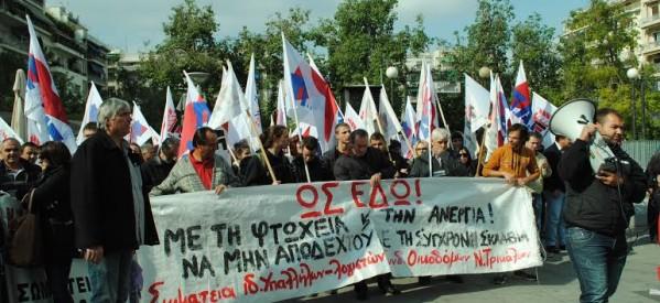 ΠΑΜΕ: Μεγάλη τρικαλινή συμμετοχή στο συλλαλητήριο