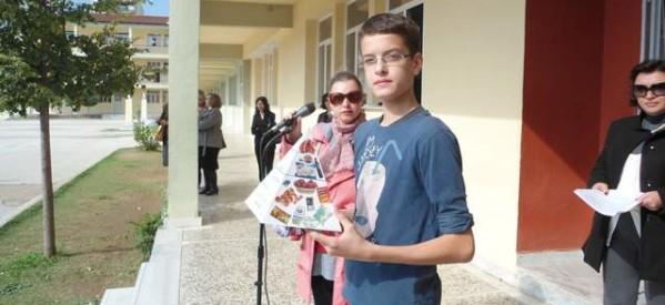 Εκδήλωση για την παχυσαρκία στο 3ο Γυμνάσιο Τρικάλων