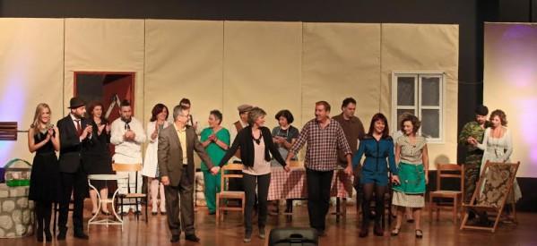 Συνεργάτες αναζητά η θεατρική ομάδα των εκπαιδευτικών Τρικάλων