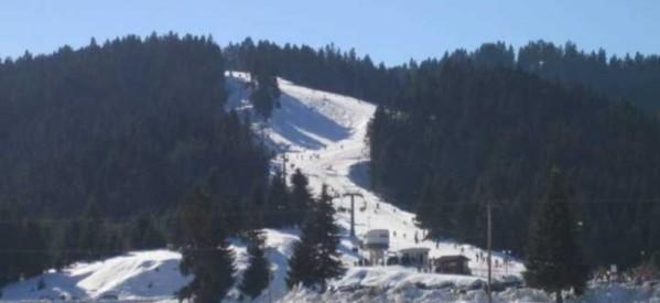 Έτοιμο το Χιονοδρομικό Κέντρο Περτουλίου