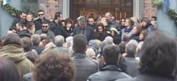 Θρήνος στην κηδεία της 28χρονης Ιωάννας στη Λάρισα