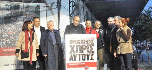Ανακοίνωση της Ν.Ε. Τρικάλων του ΣΥΡΙΖΑ – Πρωταγωνιστής ο λαός Εκλογές Τώρα!