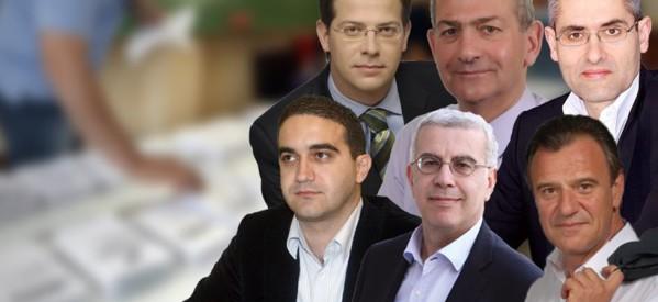 Έντεκα γενικοί γραμματείς και πρόεδροι οργανισμών «μύρισαν» εκλογές και παραιτούνται