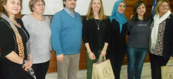 Επίσκεψη Erasmus …