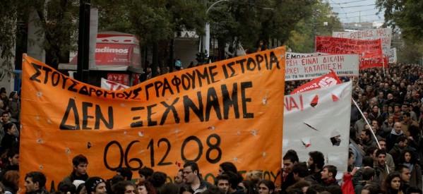 """Ο ΣΥΡΙΖΑ Τρικάλων για τη σημερινή """"Ημέρα αντίστασης και μνήμης"""""""