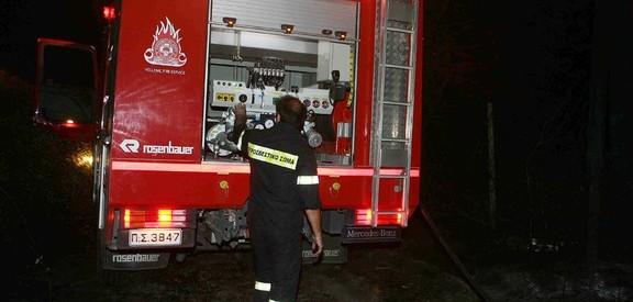 Λήξη συναγερμού για την πυρκαγιά στον Άη Γιάννη Πηλίου – Ασφαλείς οι δύο ηλικιωμένες