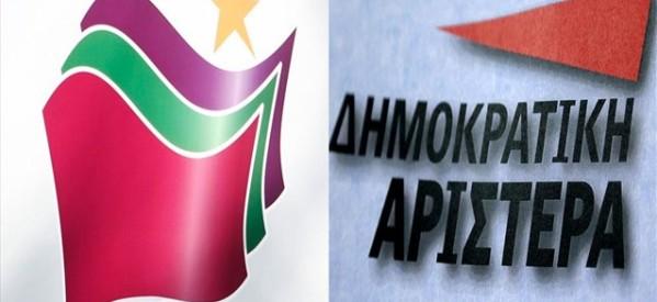 Νέο μπέρδεμα με το ψηφοδέλτιο ΣΥΡΙΖΑ στα Τρίκαλα – Τι θα κάνει με υποψηφίους η ΔΗΜΑΡ;