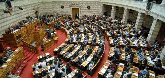 ΕΚΤΑΚΤΟ: 17 Δεκεμβρίου πρώτη ψηφοφορία για Πρόεδρο