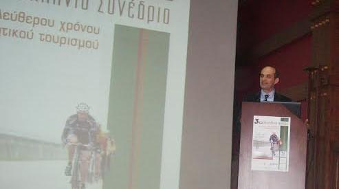 Αθανάσιος Κουστέλιος : Αθλητικός Τουρισμός και η  πρόταση ανάπτυξης για τον Ν. Τρικάλων