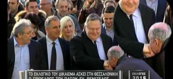 Η νοοτροπία Βενιζέλου σε μια εικόνα: Δέχεται με χαμογέλο το χειροφίλημα(!) ψηφοφόρου