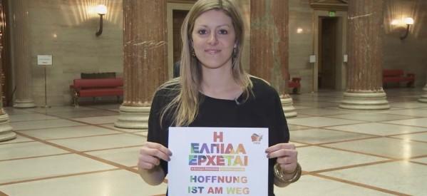 """Η Αυστρία """"ψηφίζει"""" ΣΥΡΙΖΑ μέσω… Τρικάλων"""