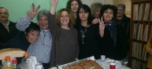 Δεκαεννιά μήνες αγώνα για τους εργαζόμενους της ΕΡΑ Θεσσαλίας