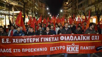 Η «επόμενη μέρα» στην Ελλάδα …εφαρμόζεται σήμερα σε όλα τα κράτη – μέλη της ΕΕ