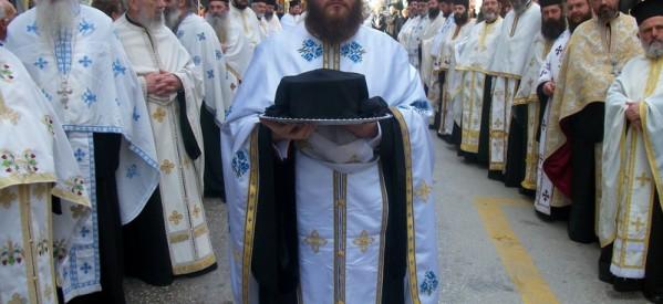 Σε ιερά προσκύνηση το σκήνωμα του τέως Θεσσαλιώτιδας και Φαναριοφερσάλων Κύριλλου