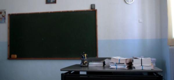 Κλειστά όλα τα σχολεία στα Τρίκαλα