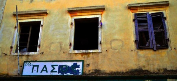 Τρίκαλα: Το ΠΑΣΟΚ των δύο… ξενοδοχείων και της κατάπτωσης