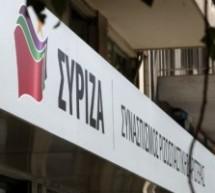 Σύριζα Τρικάλων: Εισπρακτική Εταιρεία Δήμου Τρικκαίων