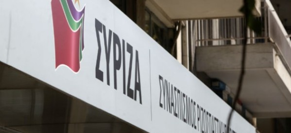 Αυτοί είναι οι 34 εκπρόσωποι του Ν. Τρικάλων  στο συνέδριο του ΣΥΡΙΖΑ