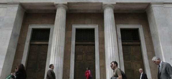 """""""Χαστούκι"""" στην κινδυνολογία από την Τράπεζα Ελλάδος"""