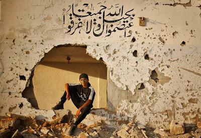 """""""Ένα καράβι για τη Γάζα"""""""