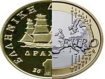 evro draxmi