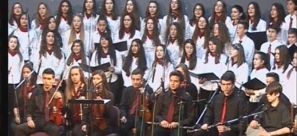 Οι μαθητές που θα φοιτήσουν στο Μουσικό Γυμνάσιο