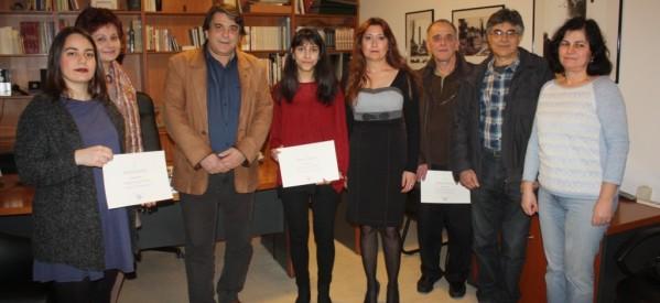 Βραβεύθηκαν φοιτήτριες δημοσιογραφίας από την Ενωση Συντακτών
