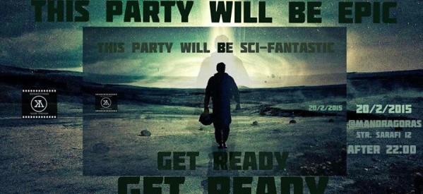 Η ώρα του πάρτι, η ώρα της κινηματογραφικής Αποκριάς