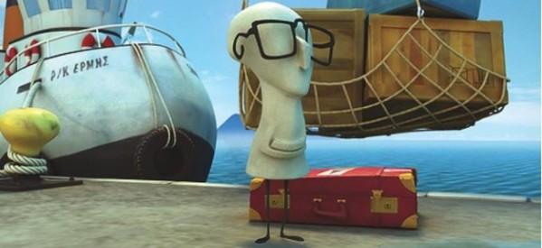Πανελλήνιας εμβέλειας φεστιβάλ animation στα Τρίκαλα