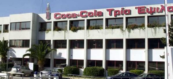 """Ο Δήμαρχος που είπε """"όχι"""" στην Coca Cola"""