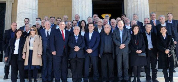 Στα Τρίκαλα συγκροτήθηκε η πρώτη Επιτροπή Στήριξης της κυβέρνησης
